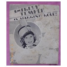 """Vintage 1934 Shirley Temple Book """"In Starring Roles"""""""