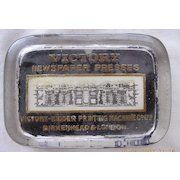 """Vintage Glass Advertising Paper Weight """"VICTORY NEWSPAPER PRESSES"""""""