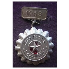 VIETNAM 1968 Viet Cong Medal 'Chien Si Thi Dua'