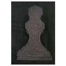 Large Victorian Steel Paper Clip