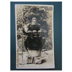 Headhunter Igorot Tribe, Banaue., Luzon, Philippines -Photograph