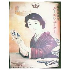 Vintage Hong Kong  WESTMINSTER Cigarette Advertising Poster