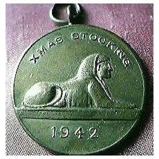 WW11 Christmas Stocking Medallion Egypt 1942