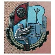 French Military Parachutists Badge