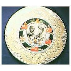 King George V 1935 Silver Jubilee Commemorative