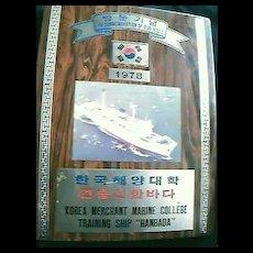 1978 Korean Shipping Plaque