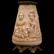 19c Royal Rudolstadt Pottery Faience Geisha Girl Figurine German Porcelain Vase
