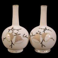 Pair RARE Victorian Consolidated Lamp & Glass Co Enamel Coralene Custard Vase
