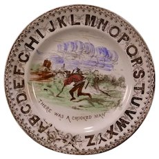 1800's English Staffordshire BrownHills Pottery ABC Child Plate Painted & Transfer