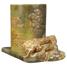 Antique Chinese Asian Carved Jade Paint Pencil Brush Pot Holder Bonsai Pen Vase~