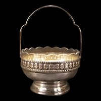 Antique Repousse Embossed Silver CUT Blown Glass Bride Basket Candy Bowl Dish