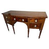 Regency Mahogany Inlaid Sideboard, Circa 1810