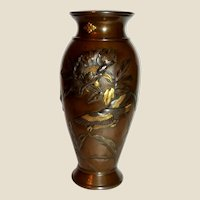 Meiji Period Japanese Inlaid Bronze Vase - Truly Superb.