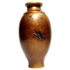 Japanese Meiji Period Mixed Metal Vase, Seal Seitei Shobi.