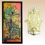 Two Vintage Israeli Brass Judaic Wall Hangings