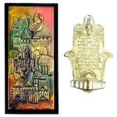 Two Vintage Israeli Brass Judaic Wall Hangings
