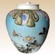 Antique Sharkskin Lidded Jar/Tea Caddy by Japanese Potter Houkokusha, Rare and Beautiful