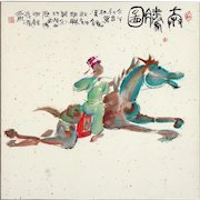 """Antique Signed Original Chinese Watercolor on Paper. """"Man on Horse"""""""