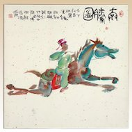 "Antique Signed Original Chinese Watercolor on Paper. ""Man on Horse"""