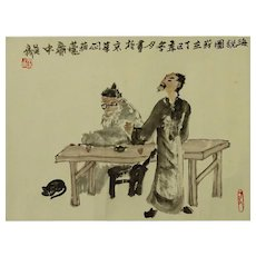 """Signed Chinese Watercolor """"Two Men At A Table, Early to Mid 20th Century"""