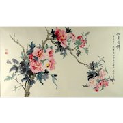 """Blossoms"" -Very Large Signed Chinese Ink and Color Wash On Paper - Truly Exquisite!"