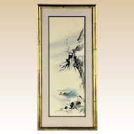 Chinese Watercolor, Signed