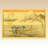 HIROSHIGE - Mount Fuji, Japanese Color Woodblock Print