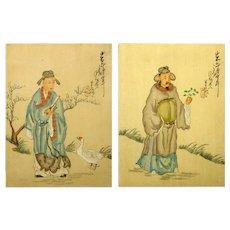 PAIR Of Chinese Watercolors On Silk, Vintage