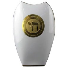 Large Beautiful Judaic Gilt Porcelain Vase From Israel, Signed - Red Tag Sale Item