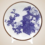 Antique Japanese Arita Porcelain Charger With Brown Trim; ,Blue Glaze Flower Scene,  Late 19th Century