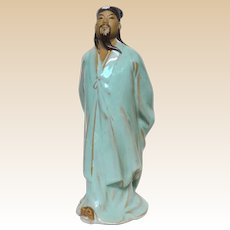Chinese Mudman  Sage With Fan (Symbol of Authority)  7  1/4 inches Tall
