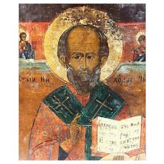 Russian Icon - 19th Century -St. Nicholas The Wonderworker -  Painted on Wood Panel `