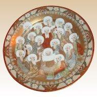 Antique Kutani Porcelain Plate, Circa 1900