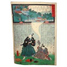 Color Woodblock - Kannon Series - Hiroshige & Kunisada 1859