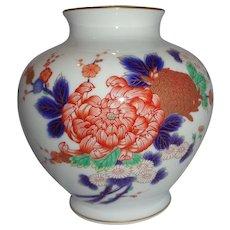 Signed Vintage Porcelain Japanese Vase, Baluster Form,  With Exquisite Flowers
