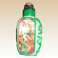 Unusual Chinese Enameled Glass Snuff Bottle With Floral and Bird Panels