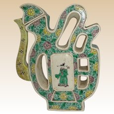 Famille Verte Puzzle Teapot, China, 19th century, Porcelain, Modeled In The Form Of A Shou Character