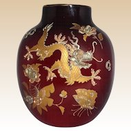 Chinese Vase With Dragon And Flowers In High Relief; Exquisite!