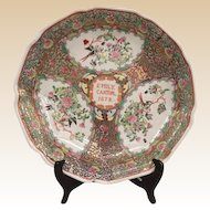 """EMILY.  CANTON 1879"". Asian Plate. 12 1/2 inch Diameter, With Seal Mark On Bottom"