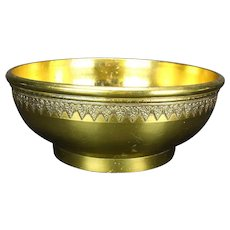 Georgian Brass Bowl, C. 1780
