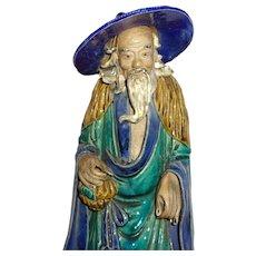 Very Large Unusual Chinese Mudman