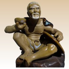Interesting Vintage Chinese Mudman Workman With Bowl and Hat