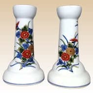 "BROOKE HARVEY (American - 20th Century) - Pair of Signed Matching Candleholders ""Thousand Flowers"" Japanese Design"