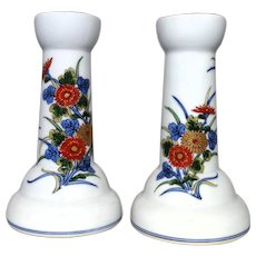 """BROOKE HARVEY (American - 20th Century) - Pair of Signed Matching Candleholders """"Thousand Flowers"""" Japanese Design"""