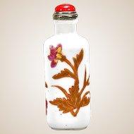 Antique Copper Red Porcelain Snuff Bottle