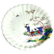 17th Century Japanese Kakiemon Dish, Edo period, With Original Christies Sticker