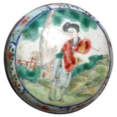 Signed Vintage  Chinese Trinket Box