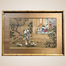 Antique Chinese Original Watercolor, Late 19th Century