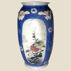 Japanese Signed Blue and White Porcelain Vase, Taisho Era