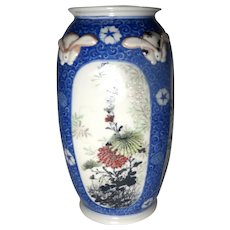 Japanese Signed Blue and White Porcelain Vase, Taisho Era
